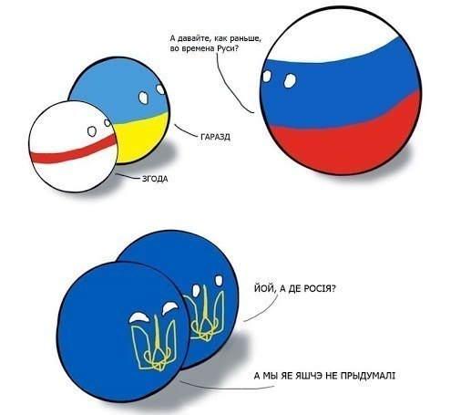росія не русь