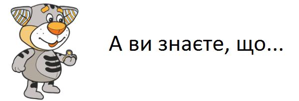 023-600x203